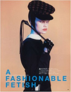kelly mittendorf vogue japan 231x300 The Discipline Of Dressage